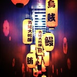 Photo taken at Blue Ribbon Sushi Izakaya by Jennifer N. on 4/22/2012