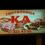 Photo taken at Гостилница КА by Jovan N. on 10/27/2011