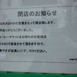 Photo taken at Vent Vert by wakamei m. on 9/3/2012