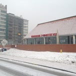 Photo taken at Point De Vue by Sheldon d. on 2/12/2012