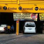 Photo taken at B-quik สาขา รามอินทรา กม.2 by NuttyRay K. on 2/23/2012