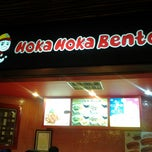 Photo taken at Hoka Hoka Bento by oedady c. on 9/10/2012