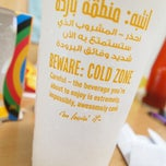 Photo taken at McDonald's - ماكدونالدز by Meryllium H. on 6/17/2012