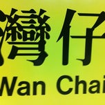 Photo taken at MTR Wan Chai Station 灣仔站 by Francesco M. on 1/6/2012