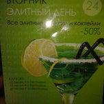 Photo taken at 24 Биллиардный Клуб by Max N. on 3/27/2012