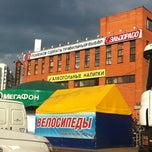 Photo taken at Рынок Новопеределкино by Romario on 6/25/2012