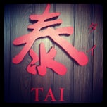 Photo taken at Din Tai Fung Dumpling House 鼎泰豐 by Wes K. on 4/16/2012