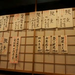 Photo taken at 甚太 (鰻屋) by a-chake c. on 7/29/2012