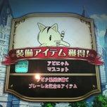 Photo taken at アピナ太田店 by ひゆひゆ h. on 8/7/2012