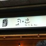 Photo taken at 코엔 by 상원 신. on 6/1/2012