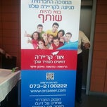 Photo taken at ביטוח ישיר by shahar h. on 6/6/2012