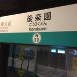 Photo taken at 後楽園駅 (Kōrakuen Sta.)(M22/N11) by Hilmar T. on 4/26/2012