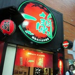 Photo taken at 一蘭 新宿中央東口店 by jujurin 0. on 5/21/2012