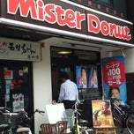 Photo taken at Mister Donut 蒲田東口ショップ by Norikazu N. on 7/25/2012