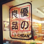 Photo taken at Aji Ichiban by viskomenopatof on 5/3/2012