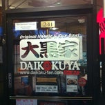Photo taken at Daikokuya by Allen C. on 6/28/2012