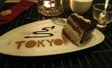 Токио, фото