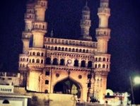 Cover Photo for bharath chinu's map collection, Charminar