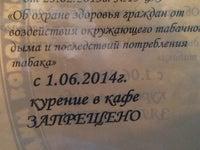 кафе Дым Коромыслом