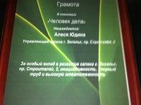 ресторан Славянский рай