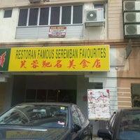 Photo taken at Famous Seremban Favorites Restaurant by Wei H. on 6/11/2012
