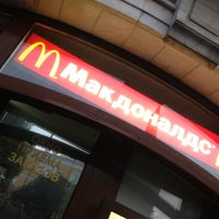 Photo taken at McDonald's by Pormashka on 9/2/2012