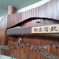 Photo taken at Yurakucho Line Shin-kiba Station (Y24) by yasuzoh on 3/25/2012