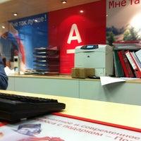 Photo taken at Альфа-Банк by Taya L. on 3/27/2012