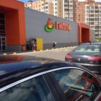 Photo taken at ГИППО by Michael M. on 5/22/2012