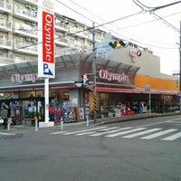 Photo taken at オリンピック 中央林間店 by Hiro on 1/8/2012