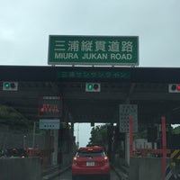 Photo taken at Miura Jukan Road by Nao on 9/19/2016