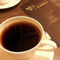 Photo taken at 맘C 좋은 아저씨가 내려주는 기분좋은 Coffee by hahahoho on 1/19/2013