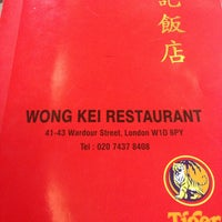 Photo taken at Wong Kei by Peter T. on 5/26/2013