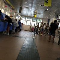 Photo taken at Ufficio Postale Di Cerea by Tizy M. on 7/28/2014
