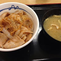Photo taken at 松屋 枚方店 by Hiroyuki S. on 4/29/2013