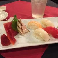 Aka sushi sushi restaurant in downtown corpus christi for Aka japanese cuisine