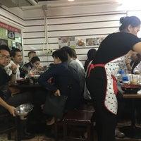 Photo taken at Eaw Tha Phra Chan by byfernny on 11/6/2016