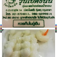 Photo taken at ร้านวุ้นเป็ดธนัน ประชาอุทิศ54 by ☆*:.。. NangSinG .。.:*☆ on 7/3/2013