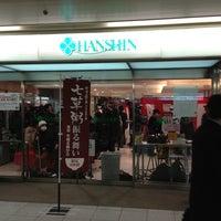 Photo taken at Hanshin Department Store by yoshikazu f. on 1/6/2013