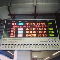 Photo taken at Ikebukuro Station by Takeo T. on 3/24/2013
