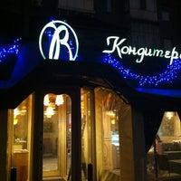 Photo taken at Wolkonsky by Ergun B. on 11/18/2012