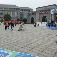 Photo taken at HUNAN FIRST NORMAL UNIVERSITY by Leeon L. on 9/7/2013