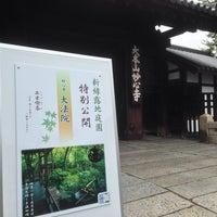 Photo taken at 妙心寺 南門 by Shin S. on 4/20/2014