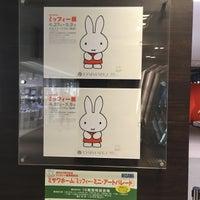 Photo taken at 大丸ミュージアム・梅田 by Koji T. on 5/5/2016