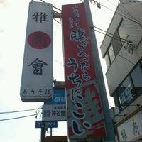 Photo taken at 山勝 角ふじ 二十世紀が丘店 by おがけん on 1/10/2013