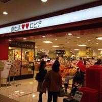 Photo taken at ロピア 港北東急SC店 by Jin M. on 10/29/2013