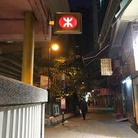 Photo taken at MTR Shau Kei Wan Station by Christine F. on 12/4/2016
