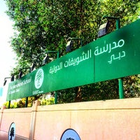 Photo taken at International School Of Choueifat by AbuAbid 👊 ا. on 6/3/2015