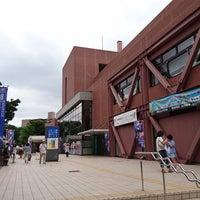 Photo taken at 横浜市 港北区総合庁舎 by Yukiha K. on 7/27/2016