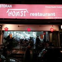 Photo taken at Homst Restaurant by Fajar Y. on 6/23/2013